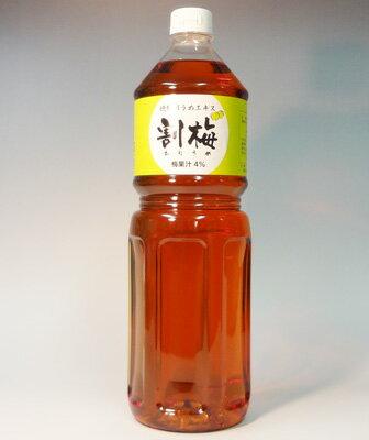 焼酎用うめエキス「割梅(わりうめ)」1800ml ペットボトル