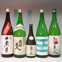 【送料無料】清泉 亀の翁 純米大吟醸 720ml飲み比べセット(正価販売)