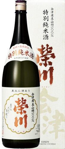 (福島)栄川 特別純米酒 1800ml 榮川