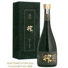 (三重)作(ざく)筰(たけざく)クラウン 杜氏特撰秘蔵酒 大吟醸 750ml 日本酒