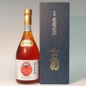 s【送料無料3本入りセット】達磨正宗 十年古酒 720ml