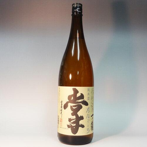 (宮城)一ノ蔵 掌(たなごころ) 純米酒 1800ml