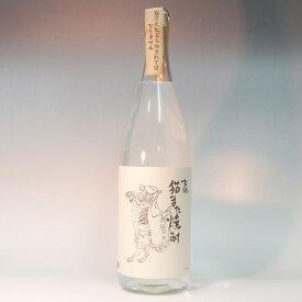 (鳥取)古酒猫また焼酎 25度 1800ml 米焼酎