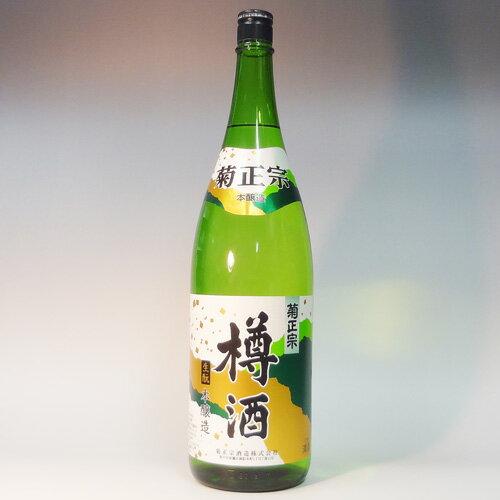 【送料無料6本セット】 (兵庫)菊正宗 生もと本醸造 樽酒 1800ml
