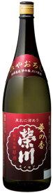 (福島)栄川(えいせん)ひやおろし 1800ml 純米吟醸原酒 「夢の香」 榮川