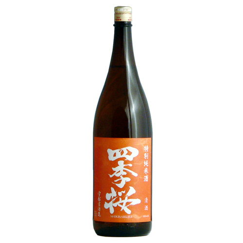 【送料無料6本セット】 (栃木)四季桜 特別純米酒 1800ml 小泉