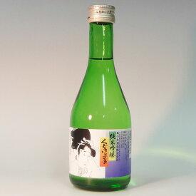 (山形)くどき上手 本生純米吟醸 300ml