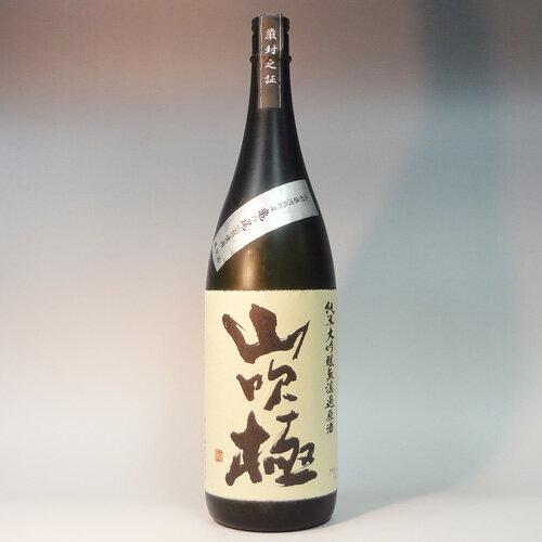 (山形)山吹極(やまぶき)・亀の尾 1800ml 純米大吟醸無濾過原酒