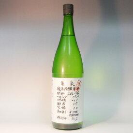 (高知)亀泉 CEL-24 純米吟醸 1800ml 生原酒