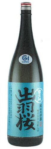 (山形)出羽桜 雪女神 1800ml 純米大吟醸 四割八分
