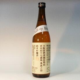(大阪)秋鹿 純米吟醸 倉垣村 720ml