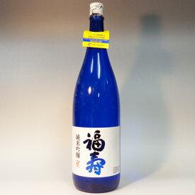 (兵庫)福寿 純米吟醸 1800ml