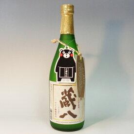 (熊本)蔵八 25度 720ml ワイン酵母仕込 ジョイホワイト芋使用