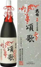 s【送料無料4本セット】大七 頌歌(しょうか) 1800ml 生もと 純米大吟醸