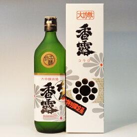 (熊本)香露 大吟醸 雫酒 720ml