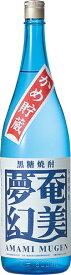s【送料無料6本入りセット】(鹿児島)奄美夢幻 30度 1800ml 黒糖焼酎
