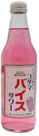 【15本セット】(東京)コダマ バイスサワー 340ml k