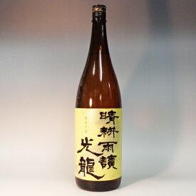 (鹿児島)晴耕雨読 光龍(こうりゅう)1800ml 30% 芋焼酎 低温発酵・低温蒸留 黄金千貫