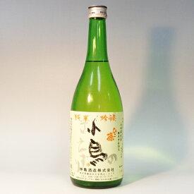 (埼玉)ひこ孫 小鳥のさえずり 純米吟醸 720ml長期熟成酒 2011年4月以降びん詰め 神亀酒造