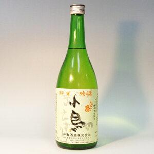 神亀 [純米吟醸酒]