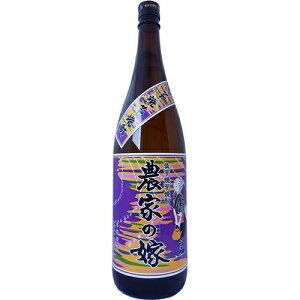 s【送料無料6本入りセット】(鹿児島)焼き芋焼酎 紫芋 農家の嫁 ムラサキ芋仕込 1800ml