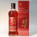 (鹿児島)マルスモルテージ 越百(こすも)ワインカスクフィニッシュ 43度 700ml 43% マルスウイスキー