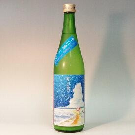 (山形)大山 特別純米酒にごり 夏の雪 720ml