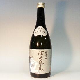 (山形)新ばくれん 吟醸 超辛口 720ml くどき上手 亀の井酒造