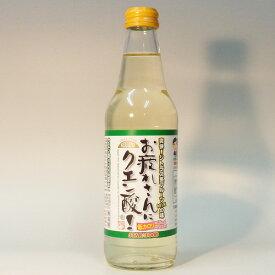 【15本セット】(東京)コダマ お疲れさんにクエン酸! サワー 340ml ワンウェイガラス瓶