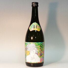 (山形)くどき上手 Jr.の摩訶不思議ちゃん 720ml 純米大吟醸 要冷蔵 ジュニア 亀の井酒造