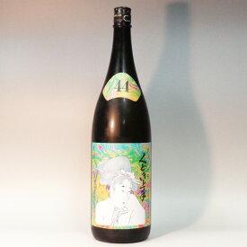 (山形)くどき上手 Jr.の摩訶不思議ちゃん 1800ml 純米大吟醸 要冷蔵 ジュニア 亀の井酒造