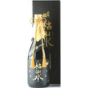 11月26日頃から発送予定【クール便送料無料】(山形)出羽桜 枯山水 悠久の風 720ml 特別本醸造 30年貯蔵 低温熟成酒