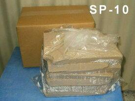 プロが好む陶芸用粘土 白磁粘土   SP-10(プレスケーキ) 20kg 陶芸 粘土