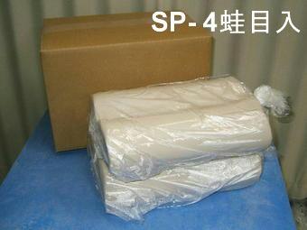 陶芸用粘土蛙目入SP-4(真空土練機掛け)徳用20kg
