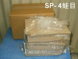 プロが好む人気の陶芸 粘土 白磁土  SP-4蛙目入(プレスケーキ) 20kg 陶芸 粘土