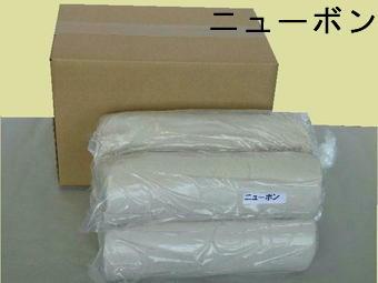 陶芸用粘土 ニューボン(真空土練機掛け) 20kg