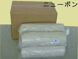 陶芸用粘土 ニューボン(真空土練機掛け) 20kg 陶芸 粘土