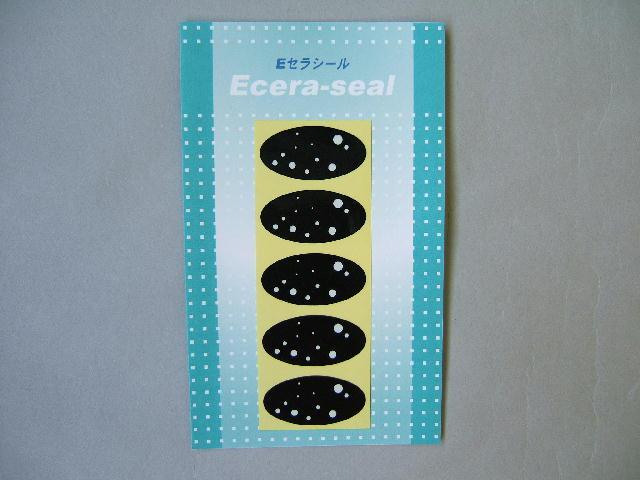 1000円ポッキリ!Eセラシール送料無料スマホ・パソコン・ケータイに貼る!