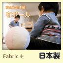 布ボールやわらかコットンダブルガーゼ【日本製 エコテックス認証 鈴入り 】【ファブリックプラス Fabric Plus】