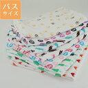 ガーゼ バスタオル 湯上り 湯上がり 55×117cm 日本製 Fabric plus[4重織りガーゼタオル プリント柄]
