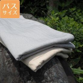 ガーゼ バスタオル 湯上り 湯上がり 約136×77cm 日本製 ベージュ グレー Fabric plus[ヘリンボンガーゼタオル]