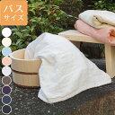 バスタオル ガーゼ 73×130cm yusakka 薄手 大判 速乾 日本製 ファブリックプラス Fabric plus[肌に寄り添うガーゼタオル ゆさっか]