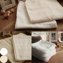 出産準備 ガーゼセット ハンカチ10枚 沐浴布2枚 湯上り2枚 ホワイト 生成り 日本製 ファブリックプラス Fabric plus[コットンガーゼ…
