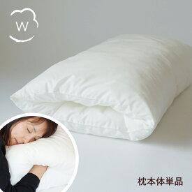 枕 pillow ホーリーピロー 穴あき枕 エコテックス認証 ファブリックプラス[WHOLLY PILLOW 本体]
