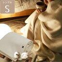 綿毛布 毛布 コットンブランケット シングルサイズ 無地 生成り シンプル ナチュラル エコテックス認証 日本製 ファブリックプラス Fab…