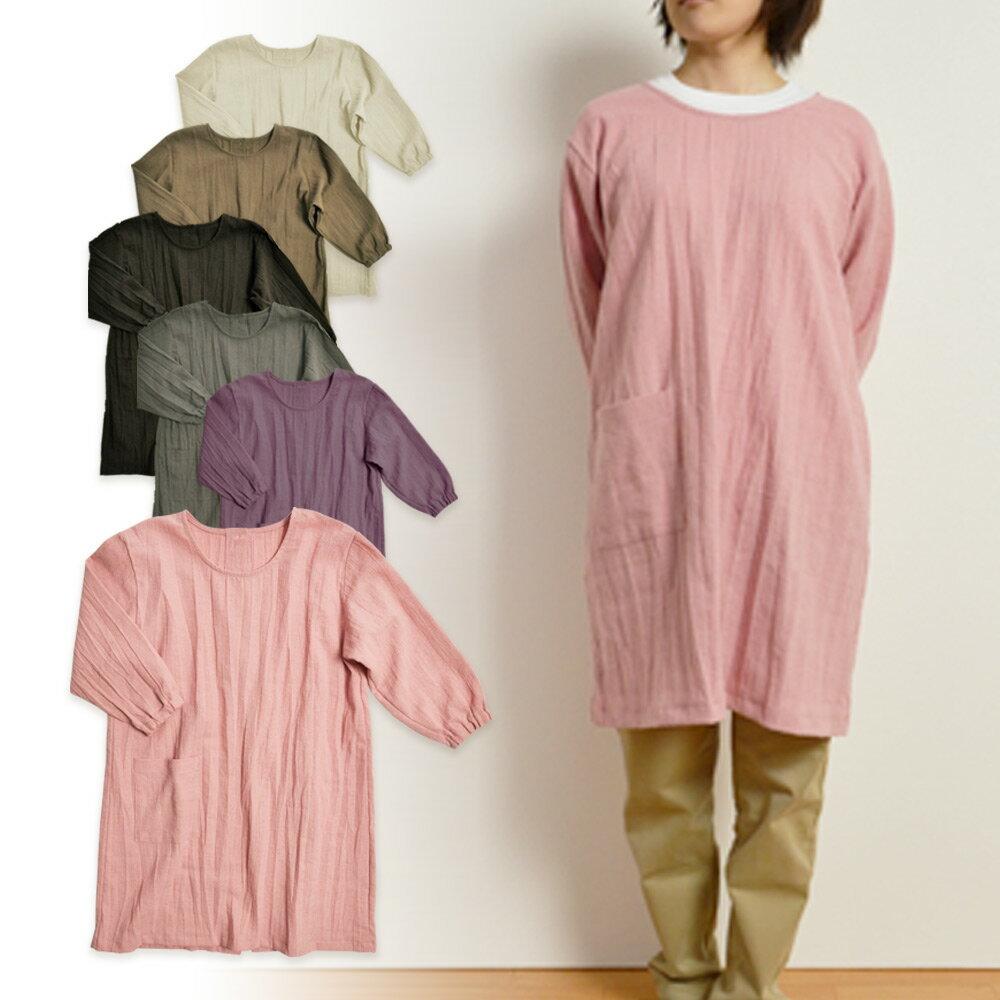 割烹着 綿麻ソフトキャンバスタンブラーワッシャー(シワ加工)《割烹着 おしゃれ エプロン 女性和服》《日本製》【楽ギフ_包装】【ファブリックプラス Fabric Plus】