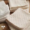 沐浴ガーゼ ベビー ドット柄 ピンク グリーン ブルー イエロー オレンジ ボルドー ネイビー 日本製 ファブリックプラス Fabric plus[ド…