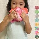 ベビーガーゼフェイスタオル 35cm×80cm 綿100% ピンク ブルー グリーン イエロー グレー アニマル迷彩柄 日本製 フ…
