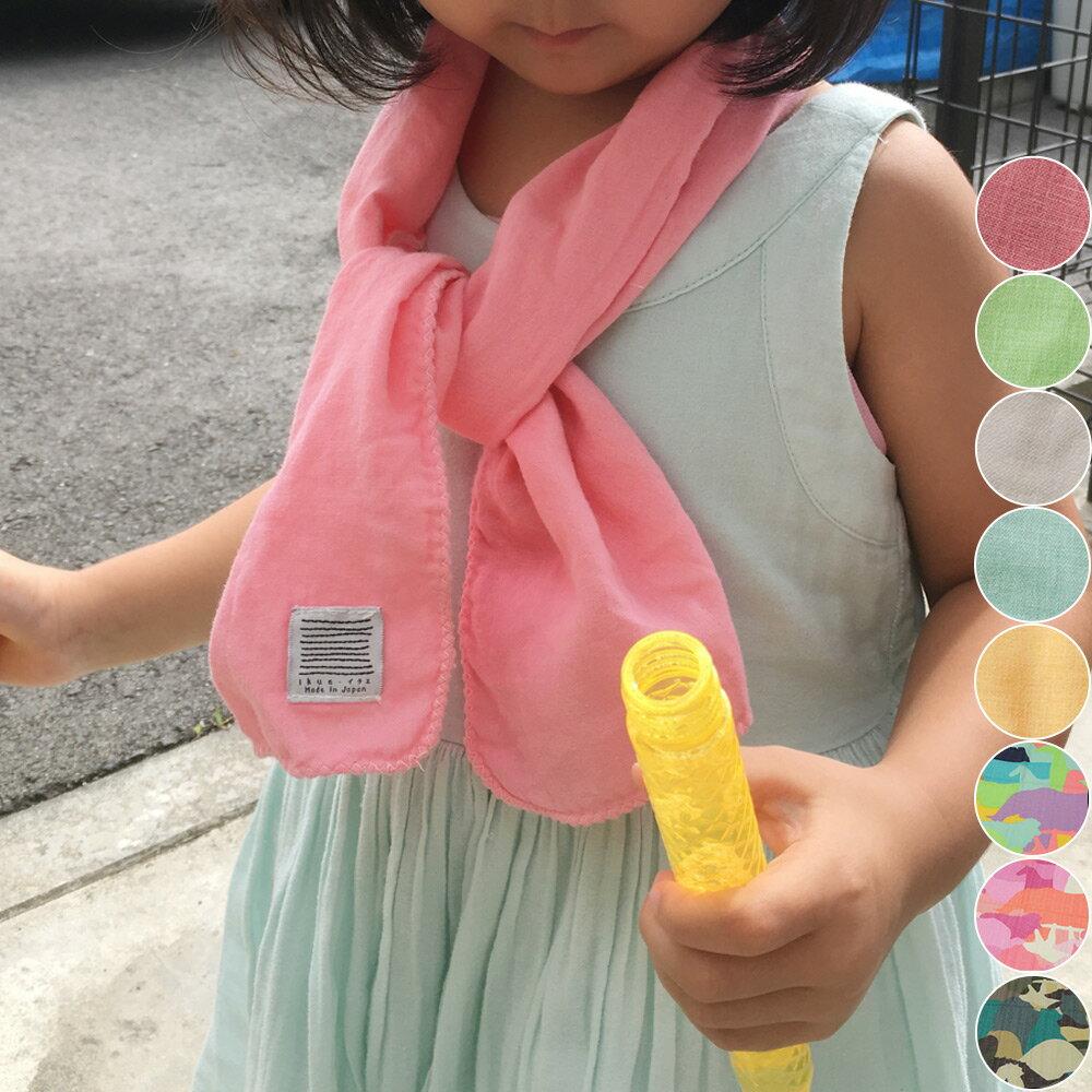 【決算セール】ベビーガーゼストール ダブルガーゼ 綿100% ピンク ブルー グリーン イエロー グレー アニマル迷彩柄 日本製 ファブリックプラス Fabric plus[ikueベビースカーフ]