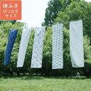 【決算セール】ガーゼ バスタオル 湯上り 65×110cm 梅紫 紺碧 薄緑 日本製 ファブリックプラス Fabric plus 【めんぷます田】ガーゼの…
